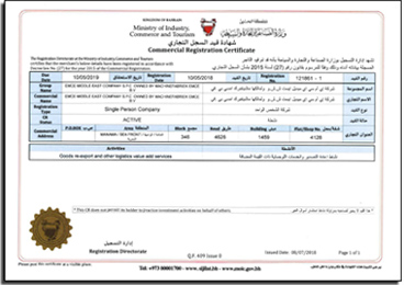 Commercial Registration - Certificate Kingdom of Bahrein